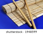 chopsticks and bamboo mat... | Shutterstock . vector #1948599