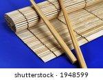 chopsticks and bamboo mat... | Shutterstock . vector #1948599