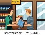 a vector illustration of young... | Shutterstock .eps vector #194863310