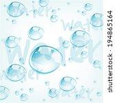 vector water drops | Shutterstock .eps vector #194865164
