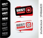 best price special offer... | Shutterstock .eps vector #194866820