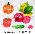 vegetables set drawn watercolor ... | Shutterstock .eps vector #194870213