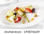 salad with chicken | Shutterstock . vector #194876639