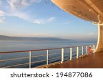 On The Open Deck Of A Cruise...