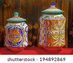 bologna   detail of ceramics... | Shutterstock . vector #194892869
