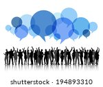silhouettes of people arms... | Shutterstock .eps vector #194893310