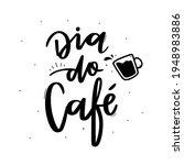 Dia Do Caf . World Coffee Day....