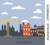 flat building illustration | Shutterstock .eps vector #194908070