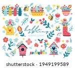 cute vector spring floral...   Shutterstock .eps vector #1949199589
