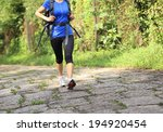 hiking woman on forest trail  | Shutterstock . vector #194920454
