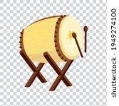 illustration of mosque drum... | Shutterstock .eps vector #1949274100