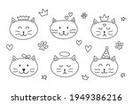 set of outline cat faces with... | Shutterstock .eps vector #1949386216