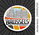 vector logo for brussels  white ... | Shutterstock .eps vector #1949391733
