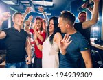 party people | Shutterstock . vector #194939309
