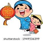 a boy and a girl wear ao dai...   Shutterstock .eps vector #1949536399