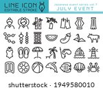 japanese july event vector icon ... | Shutterstock .eps vector #1949580010