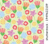cute floral vector pattern with ...