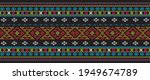 woven cloth typical of the toba ...