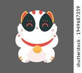 japanese lucky cat vector...   Shutterstock .eps vector #1949687359