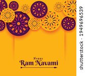 indian style ram navami... | Shutterstock .eps vector #1949696539