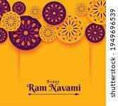 indian style ram navami... | Shutterstock .eps vector #1949696539