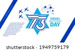 Israel Independence Day Vector...