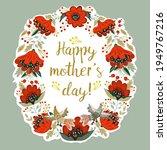 Happy Mother S Day Vector...