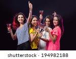 girls party | Shutterstock . vector #194982188