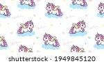 seamless unicorn vector pegasus ... | Shutterstock .eps vector #1949845120
