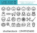 japanese annual event vector... | Shutterstock .eps vector #1949935600
