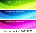 abstract background | Shutterstock .eps vector #194994278