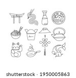 sushi icon set in line style...   Shutterstock .eps vector #1950005863