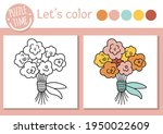 holiday coloring page for...   Shutterstock .eps vector #1950022609