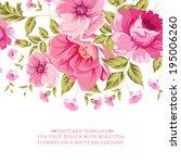 Ornate Pink Flower Decoration...