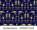 egyptian pattern with sphinx... | Shutterstock .eps vector #1950071143