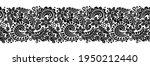 vector black and white tribal... | Shutterstock .eps vector #1950212440