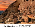 Geological Park Timna At The...