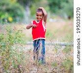 socotra  yemen   jan 14  2014 ... | Shutterstock . vector #195035270