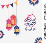 arabic calligraphy of ramadan... | Shutterstock .eps vector #1950366523