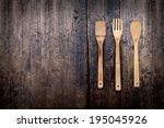 cookware on rustic background... | Shutterstock . vector #195045926
