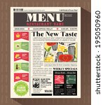 restaurant menu design template ... | Shutterstock .eps vector #195050960