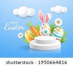 happy easter day easter eggs... | Shutterstock .eps vector #1950664816