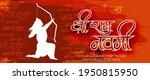shree ram navami celebration... | Shutterstock .eps vector #1950815950