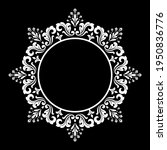 decorative frame elegant vector ... | Shutterstock .eps vector #1950836776