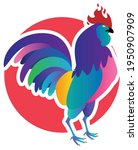 Colorful Rooster On A Big Red...