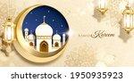 3d islamic holiday celebration...   Shutterstock . vector #1950935923