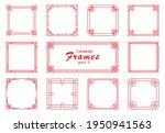 asian frame set in vintage... | Shutterstock .eps vector #1950941563