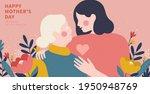 portrait of a daughter hugging... | Shutterstock .eps vector #1950948769