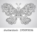 Vector Butterfly Made Of...
