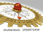 global business and economic 3d ...   Shutterstock . vector #1950971959